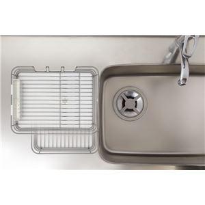 ワイド水切りかご(水切りラック/キッチン用具) 1段 【縦横兼用】 水が流れるトレー付き ホワイト(白)