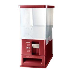 計量米びつ/ライスストッカー 【12kg型 レッド】 計量単位(約):1合 プラスチック製 洗える - 拡大画像