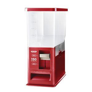 計量米びつ/ライスストッカー 【6kg型 レッド】 計量単位(約):1合 プラスチック製 洗える - 拡大画像