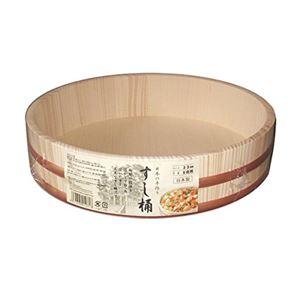 寿司桶/飯台 【5合 33cm】 家庭向きサイズ 日本製 〔手巻き寿司 ちらし寿司 盛り付け用 パーティ〕  - 拡大画像