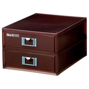 書類ケース/オフィス収納ケース 【A4 2段/縦入れ】 ブラウン 幅26cm ライフモデュール ファイルユニット - 拡大画像