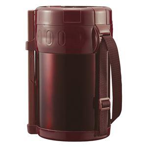 保温弁当箱/ランチジャー 【2L】 大容量 ごはん容量:お茶碗3.3杯分 ブラウン 『スタイラス』