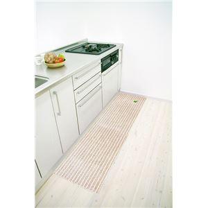 オカ キッチンマット ナチュラルクローバー 45×240cm ベージュ