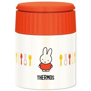 【THERMOS サーモス】 真空断熱スープジャ...の商品画像