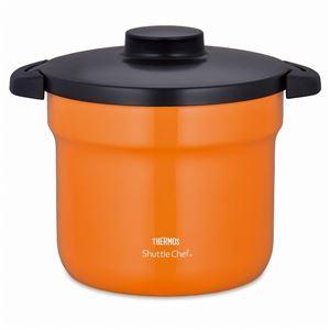 サーモス 真空保温調理器 シャトルシェフ 4.3L オレンジ(OR) KBJ-4500 (保温調理鍋 余熱調理器) - 拡大画像