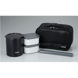 保温 お弁当箱/ランチボックス 【ブラック】 640ml 電子レンジ可 ごはんの量目安:お茶碗約1.2杯分 箸付き 『フォルテックL』