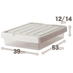 天馬 フィッツケース スリムボックス53 幅39×奥行53×高さ12/14cm