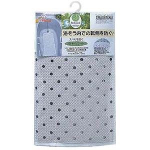 ワイズ スベリを防ぐ 浴そうマット BW-021 ホワイト W