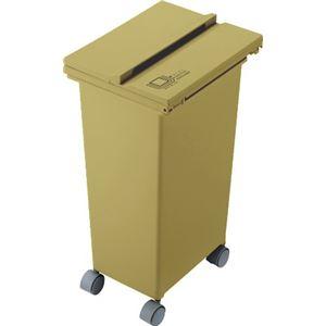 リス ゴミ箱 コンテナスタイル3 CS3-20SL イエロー (ふた付き キャスター付き 分別ダストボックス)