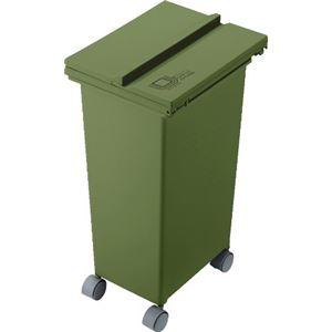 リス ゴミ箱 コンテナスタイル3 CS3-20SL グリーン (ふた付き キャスター付き 分別ダストボックス)