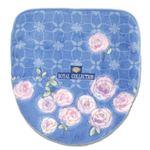 オカ ロイヤルコレクションチェルシー 洗浄暖房用フタカバー ブルーの画像