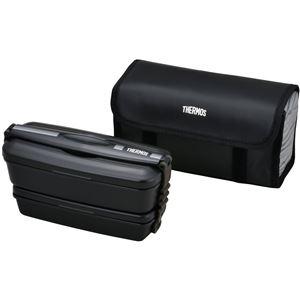 【THERMOS サーモス】 お弁当箱/フレッシュランチボックス 【ブラックグレー】 900ml 食洗機対応 2段式おべんとう箱
