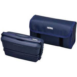 【THERMOS サーモス】 お弁当箱/フレッシュランチボックス 【ネイビーブルー】 900ml 食洗機対応 2段式おべんとう箱