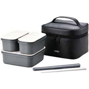 【THERMOS サーモス】 お弁当箱/フレッシュランチボックス 【ブラック】 大容量 1800ml 小分け容器