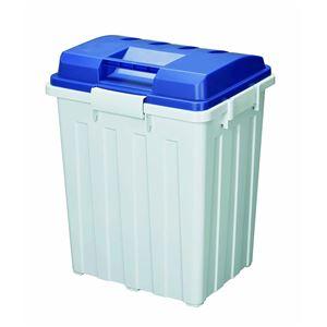 連結ハンドルペール/フタ付きゴミ箱 【ブルー】 76L 角型 大型 70型 分別 ハンドル付き 日本製