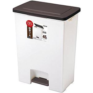 薄型 ペダルペール/フタ付きゴミ箱 【45L ワイド】 ブラウン 防臭剤配合 袋止め付き 日本製 『エバン』