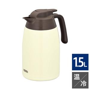 【THERMOS サーモス】 ステンレスポット/保温ポット 【1.5L クッキークリーム】 軽量 コンパクト 真空断熱