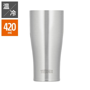【THERMOS サーモス】 真空断熱タンブラー/カップ 【420ml】 ステンレス製 ヘアライン仕上げ 食洗機可