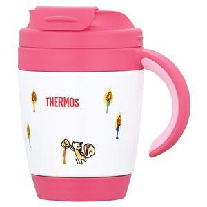 【THERMOS サーモス】 真空断熱 マグカップ 【リス】 270ml 軽量 コンパクト ステンレス魔法びん構造 広めフラップ