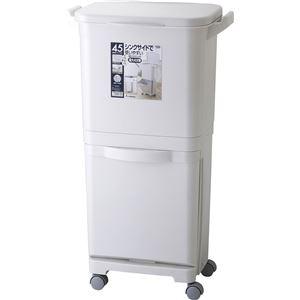 分別ゴミ箱/フタ付きダストボックス 【縦型2段式】 45L/上段30L・下段15L グレー キャスター付き 『HOME&HOME』