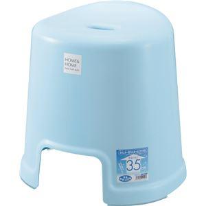 風呂椅子/バスチェア 【ブルー】 高さ35cm 防カビ加工 すべり止め付き 日本製 『HOME&HOME』