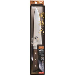 貝印 関孫六 牛刀 180mm AE5153(包丁)