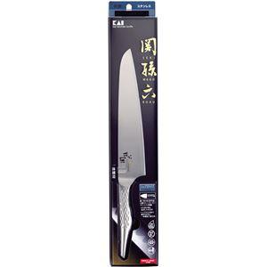 貝印 関孫六 シェフズナイフ 210mm AB5159(包丁)