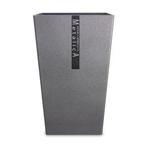 橋本達之助工芸 ダストBOX メタリカ 角 シルバーメタリック(SV) Mサイズ 6.7L 159584 (ごみ箱)