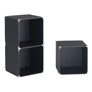 伸晃 キューブボックス ブラック 3個入り CB-3 (カラーボックス)