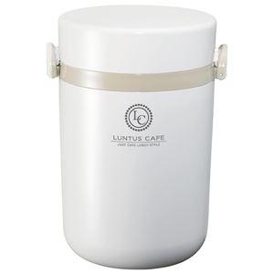 ステンレス ランチジャー/保温弁当箱 【ホワイト】 3段 700ml ご飯容器:お茶碗約1.2杯分