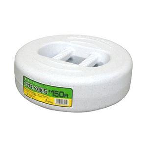 漬物石/調理器具【15kg】直径34×高10cm#150RSN『リス』〔キッチン台所〕