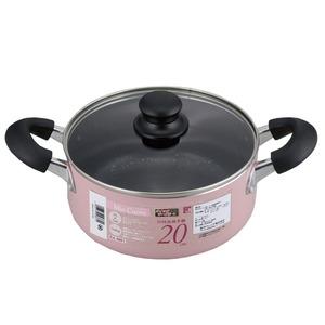 和平フレイズ ミオクオーレ IH対応 両手鍋 20cm RA-9861(ガラス蓋 かわいい 鍋 煮物 茹で 取手 持ち手 ピンク)