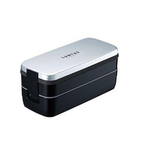 アスベル 弁当箱 2段 640ml ランタスFL ランチボックス (箸・バッグ付) シルバー
