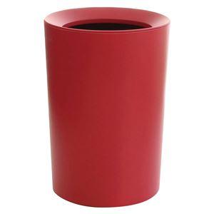 アスベル ruclaire(ルクレール) ダストボックスCV 丸型 レッド 6.7L 6211(ゴミ くず入れ ごみばこ おしゃれ 室内 トラッシュカン 筒 )