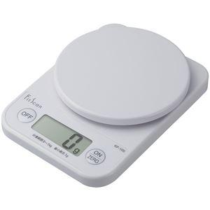 タニタ デジタルクッキングスケール ホワイト KF-100-WH (調理はかり)