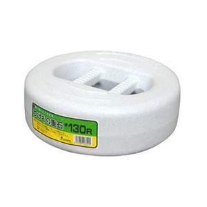 リス 漬物重石#130R SN (13kg)( 漬物石 )