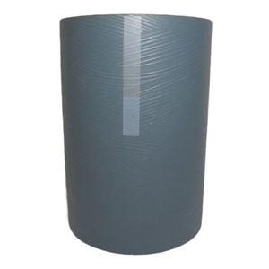 和モダン調 ゴミ箱/ダストボックス 【ブルー】 M 6.8L 幅18.6cm 日本製 『橋本達之助工芸 さざ波』 〔リビング ダイニング〕