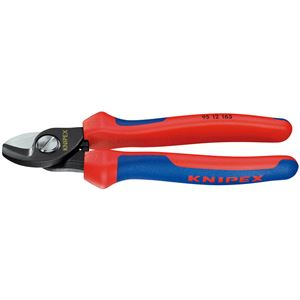 KNIPEX(クニペックス)9512-165 ケーブルカッター