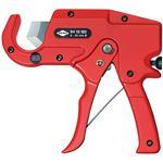 KNIPEX(クニペックス)9410-185 プラスチックパイプ用カッター