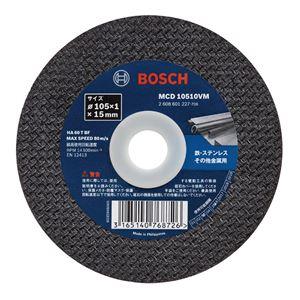 BOSCH(ボッシュ) MCD10510VM/10 切断砥石Vシリーズ