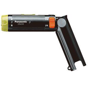【本体のみ】Panasonic(パナソニック) EZ6220X 充電ドリルドライバー