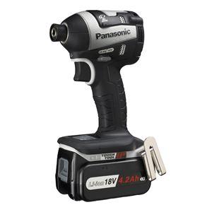 Panasonic(パナソニック) EZ75A7LS2G-H 18V充電インパクトドライバー(グレー)