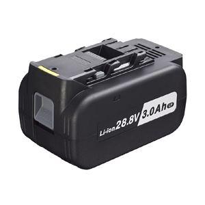 Panasonic(パナソニック) EZ9L82 リチウムイオン電池パック (28.8V・3.0AH)