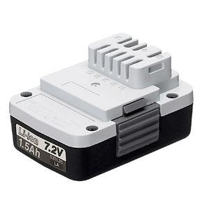 Panasonic(パナソニック)EZ9L20リチウムイオン電池パック(7.2V・1.5AH)