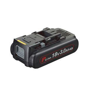 Panasonic(パナソニック) EZ9L53 リチウムイオン電池パック (18V・3.0AH)