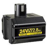 Panasonic(パナソニック) EZ9210S ニッケル水素電池パック (Nタイプ・24V)の画像