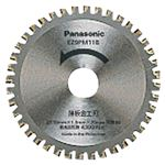Panasonic(パナソニック) EZ9PM11B 丸ノコ刃(薄板金工刃)