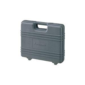 Panasonic(パナソニック) EZ9612 プラスチックケース