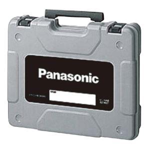 Panasonic(パナソニック)EZ9627プラスチックケース