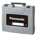 Panasonic(パナソニック) EZ9627 プラスチックケース